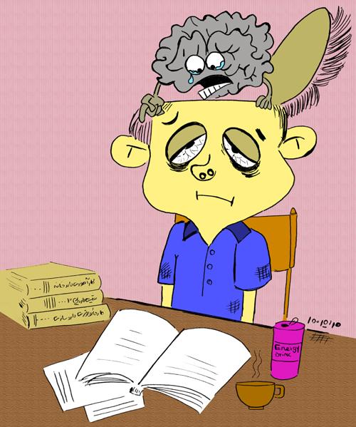 صبح امتحان
